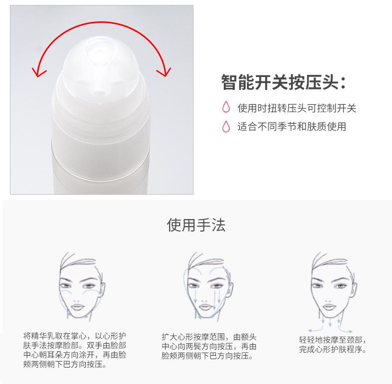 法国Biocyte紧致肌肤提拉淡化细纹胶原蛋白初生紧致精华乳正品 ¥399.00 产品中心 第10张