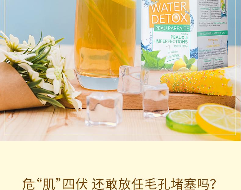 biocyte柠檬酵素复合酵素粉水果果蔬酵素孝粉排毒祛痘法国正品 产品中心 第2张