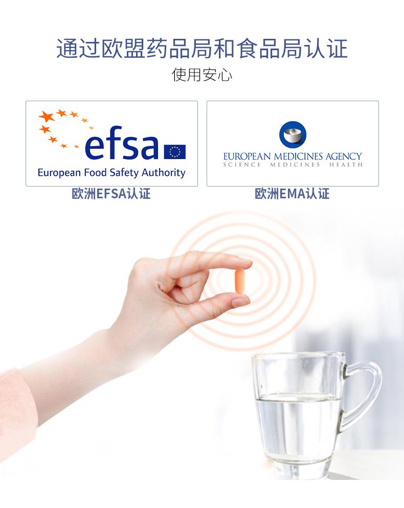 biocyte维生素c胶囊250mg增强免疫力预防感冒法国进口正品 ¥188.00 产品中心 第10张