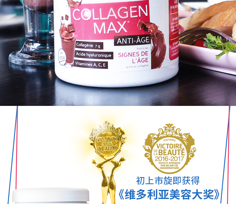 biocyte胶原蛋白粉美容养颜抗衰老法国进口正品3罐起购2个月量 ¥288.00 产品中心 第2张