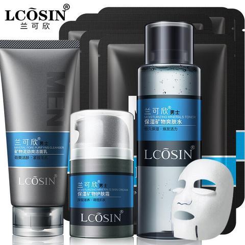 全套男士护肤品套装组合收缩毛孔洗脸洗护洗面奶霜面部护理化妆品