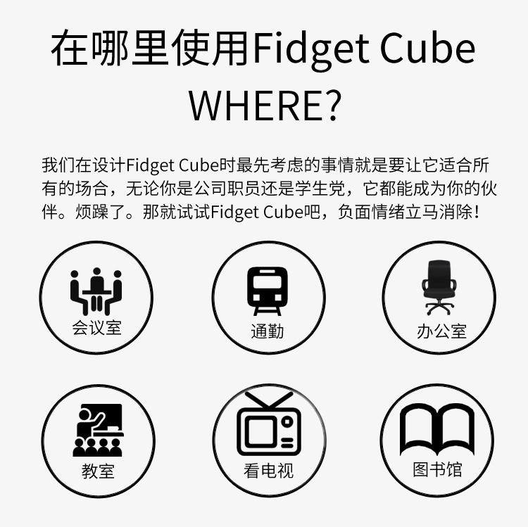 解壓神器 原裝fidget cube三代美國解壓神器玩具 成人發泄減壓骰子魔方 夏茉