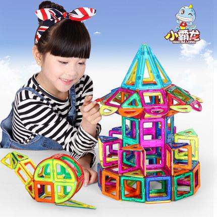 小霸龙儿童益智磁力片玩具【90件装】