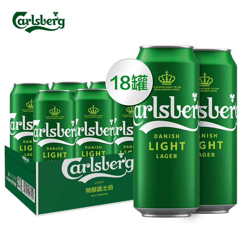 嘉士伯 Carlsberg 特醇啤酒500mlx18罐