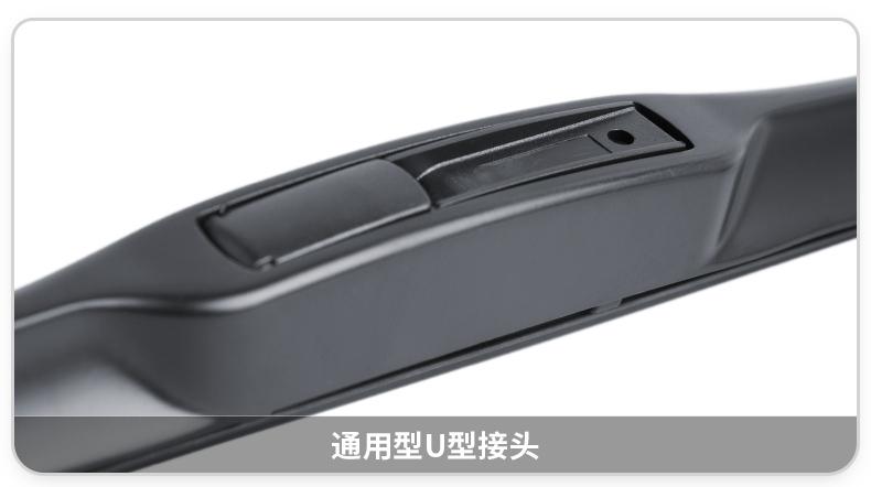 适用丰田凯美瑞雨刮器原装15款16原厂胶条14年12-13第七代7雨刷条详细照片
