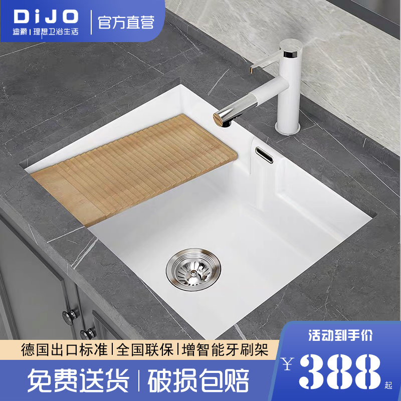 Balcony Ceramic washbasin with washboard Under-table basin Household size Recessed square removable laundry sink