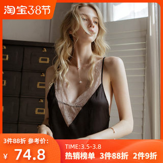 Ya Miss underwear summer thin black sexy pajamas women's deep V reverse sleep skirt sling spring and autumn lace pajamas