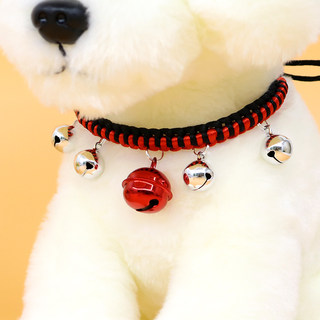 Dog Bell Collar Teddy Small Dog Special Dog Small Bell Meow Bell Super Loud Cute Pet Collar