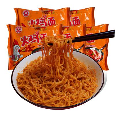 韩太火鸡面5包国产方便面超辣变态辣速食炸酱料干拌面袋泡面整箱