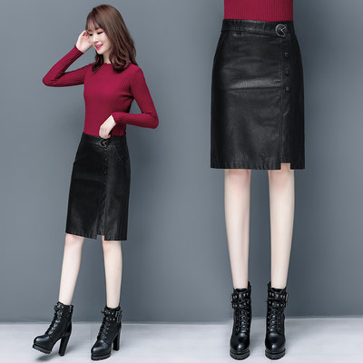 Half-length skirt women's autumn 2020 new fashion slim mid-length a-line bag hip one step short leather skirt autumn and winter