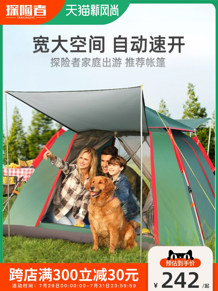 Explorer tent Outdoor camping thickened rainproof automatic pop-up picnic net red portable camping picnic