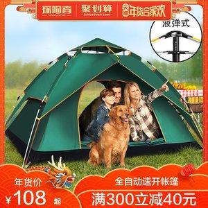 探险者全自动帐篷户外2-3-4人二室一厅加厚防雨野外露营野营单人