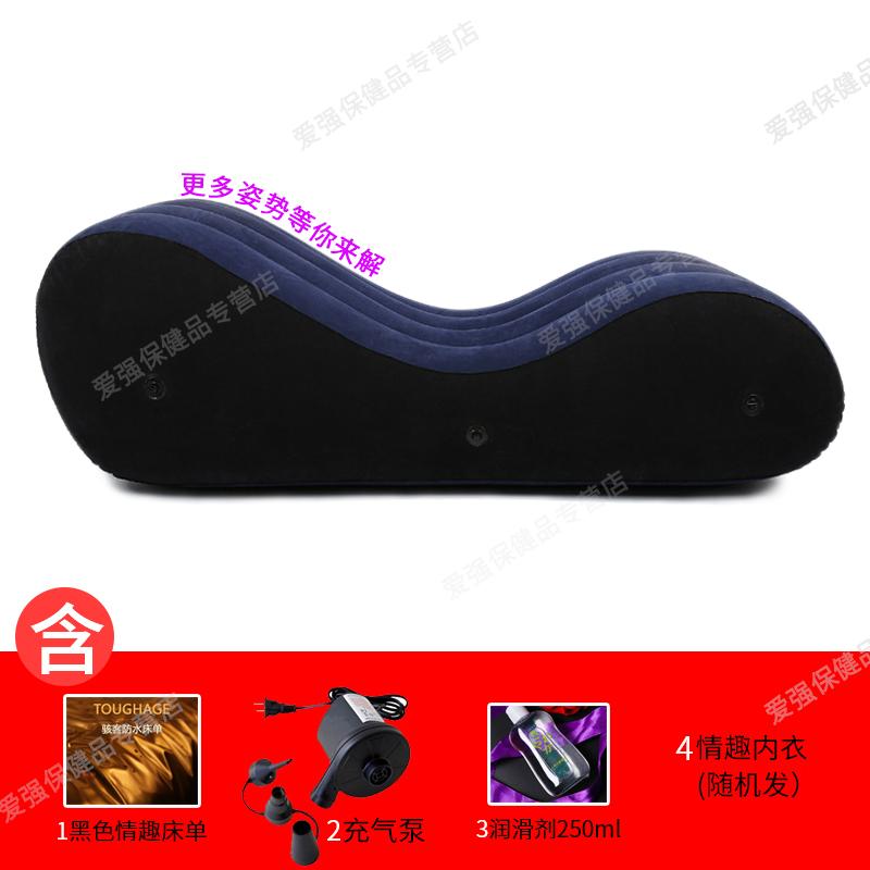 Секс-кровать Ma Zhen + электрический воздушный насос + водонепроницаемый постель один + сексуальное нижнее белье + смазка