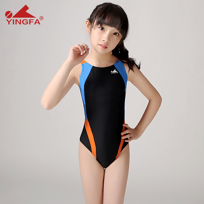 171e5648dd2 USD 51.31] British children's section swimsuit racing game training ...