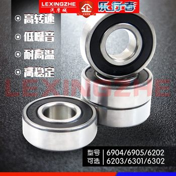Front and rear wheel bearings universal motorcycle billiard ball bearings CQR Jialing cabbage magician velocity Seoul