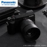 松下Panasonic DMC-GX85 GX85微单相机  2598元