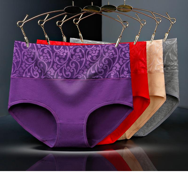 4 đồ lót cotton nữ chất béo cotton crotch MM eo cao kích thước lớn gợi cảm ren mỏng hông hông - Nam giới