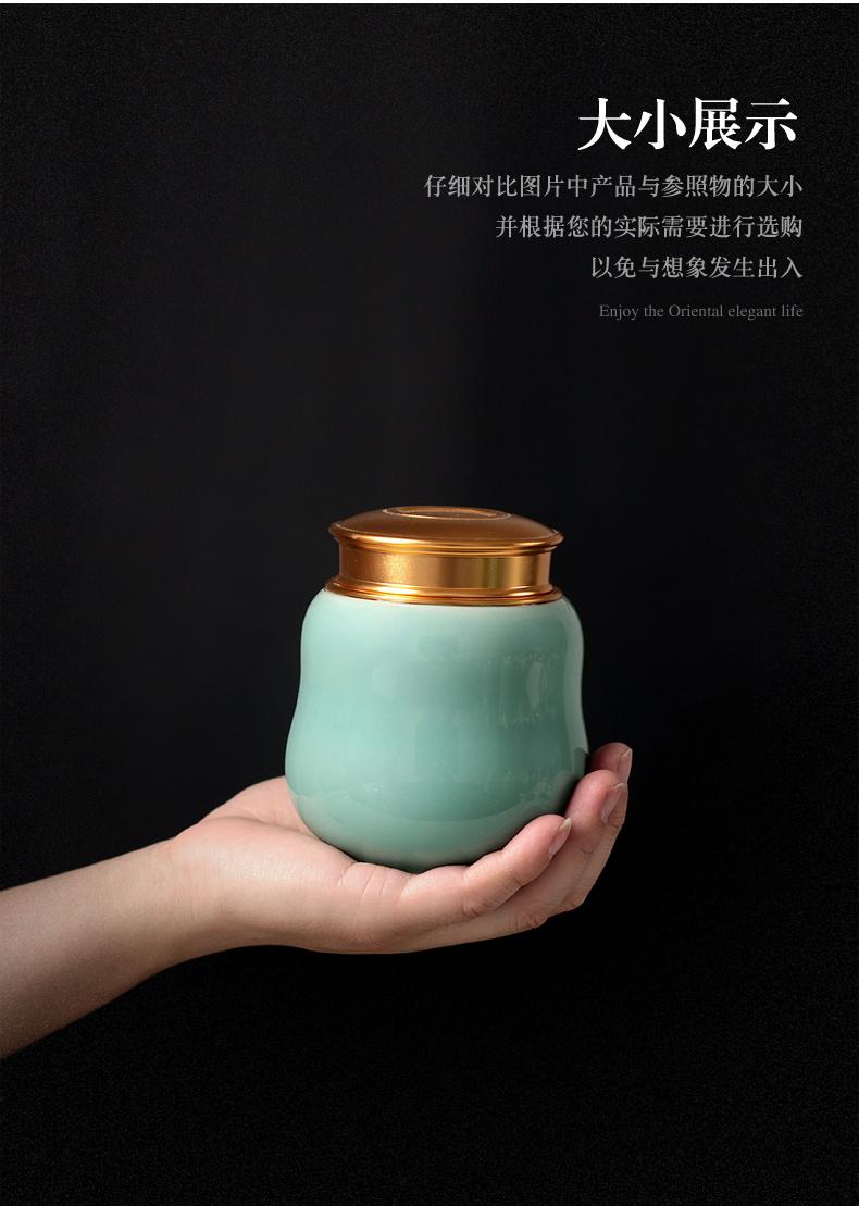 茶叶罐陶瓷龙泉青瓷便携陶瓷密封存茶罐茶具陶瓷罐普洱茶叶罐小号