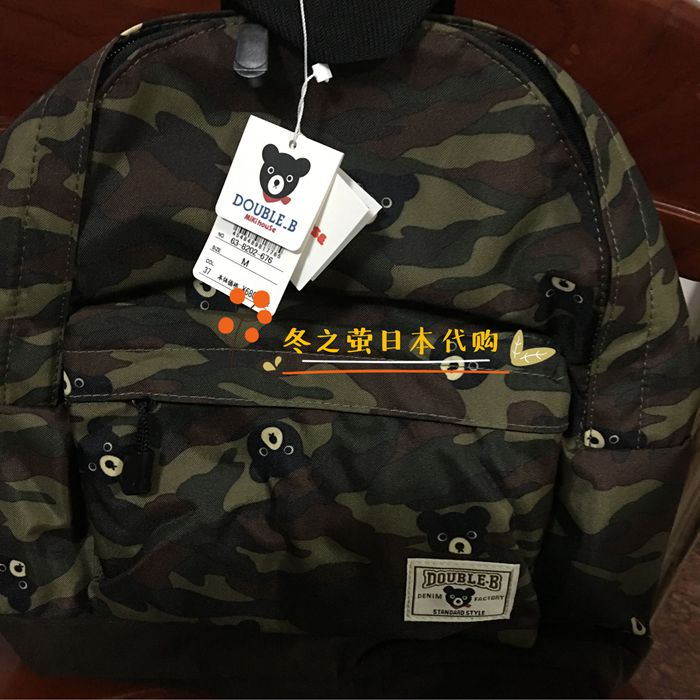 Spot Japan mall mikihouse children baby boy db camouflage bag backpack  kindergarten 449e4b4ac8db2