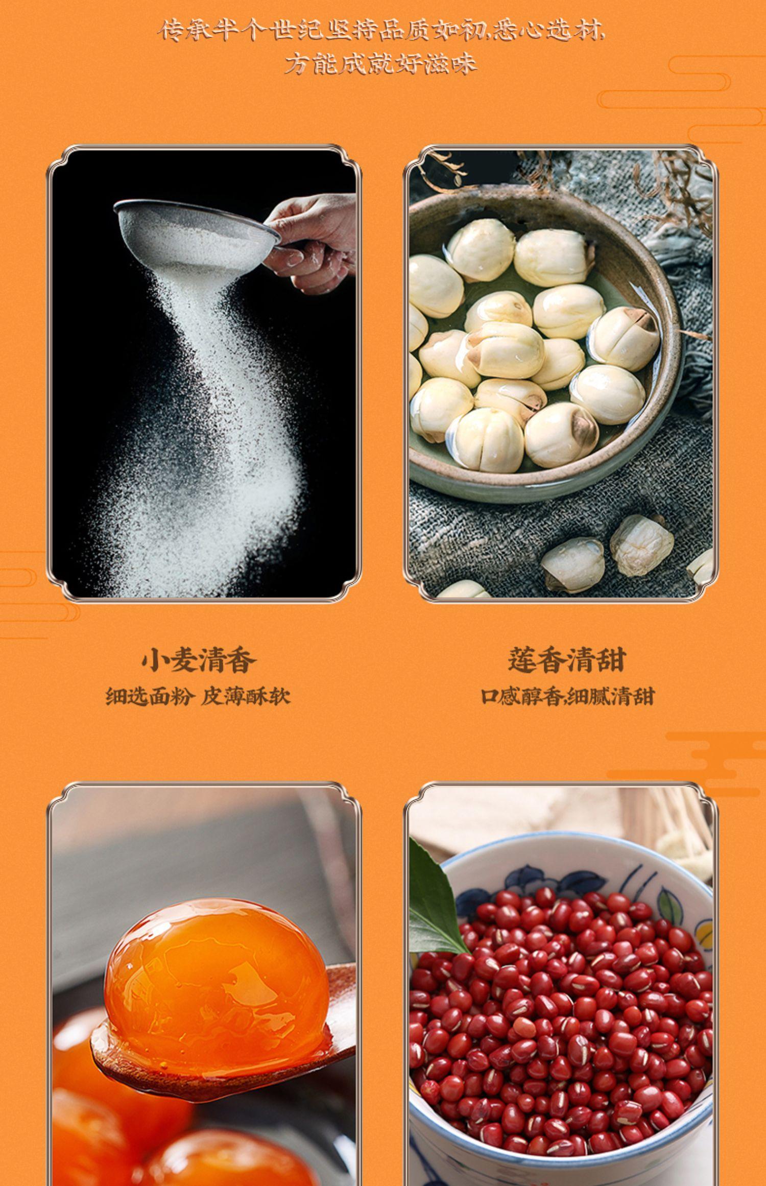 铁盒送礼【金轩宝】网红月饼12饼12味礼盒装8