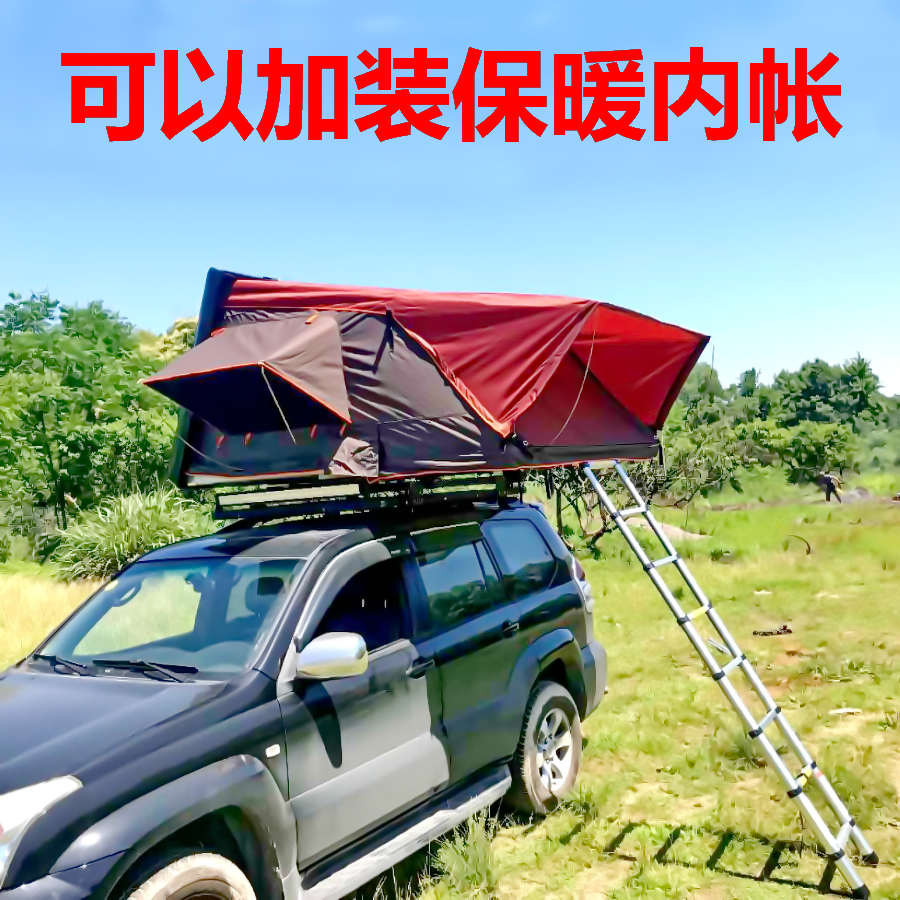 汽车轿车自动三两厢皮卡长城炮坦途霸道越野硬壳户外车载上顶帐篷