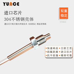 Imported stainless steel waterproof thermal resistance pt100 temperature sensor threaded probe wzp-291 transmitter module