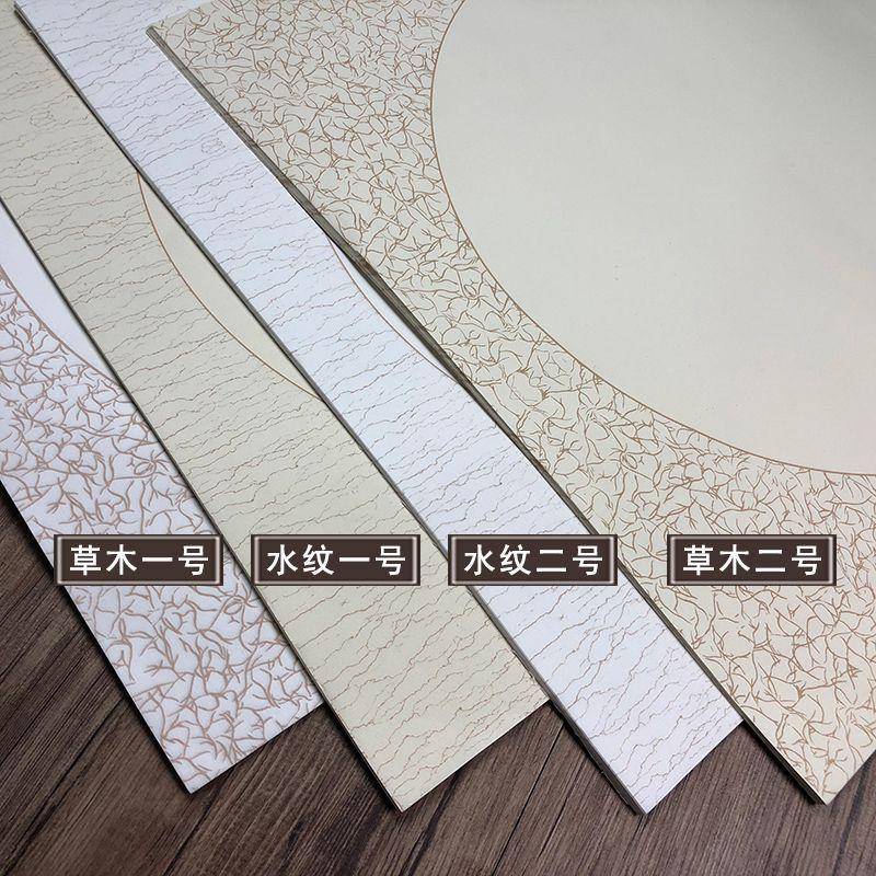 三尺斗方50厘米生宣夹宣画芯镜心圆形空白团扇面宣纸山水国画创作