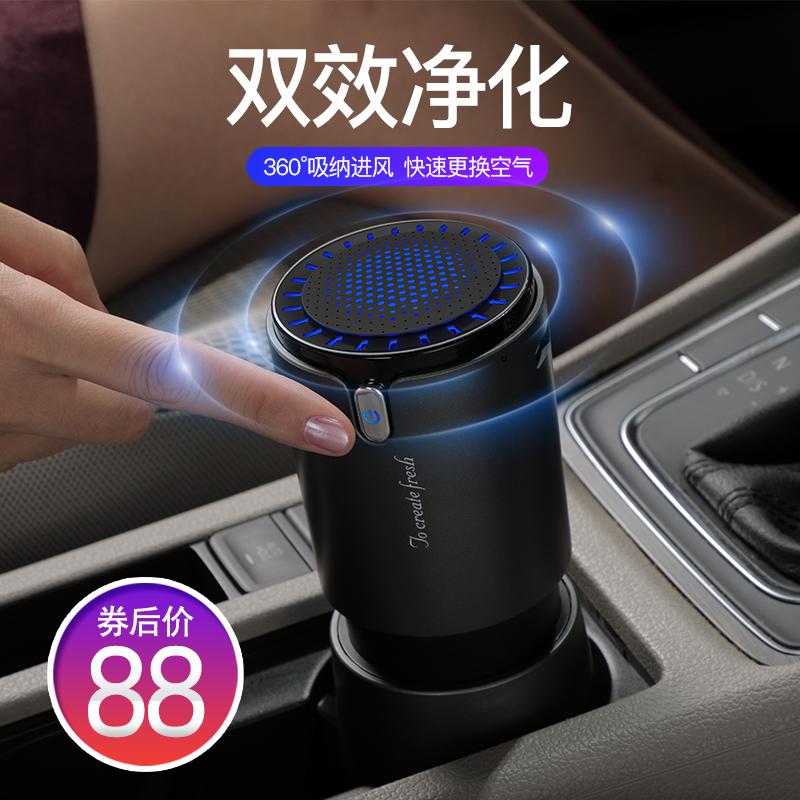 Leyi автомобиль воздуха очиститель автомобиля использовать в дополнение к формальдегид, чтобы устранить аромат ароматерапии многофункциональный отрицательный ион кислорода бар