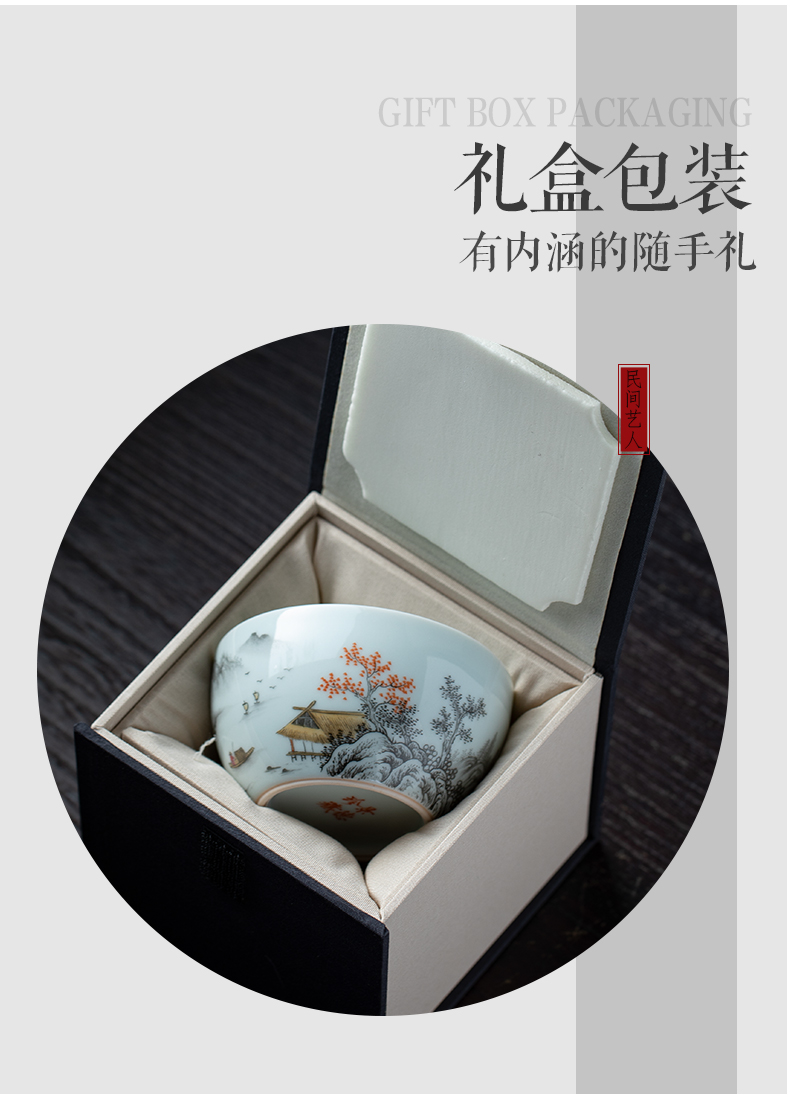 Ink snow hand - made master cup of jingdezhen ceramics enamel kung fu tea cup single CPU single small bowl