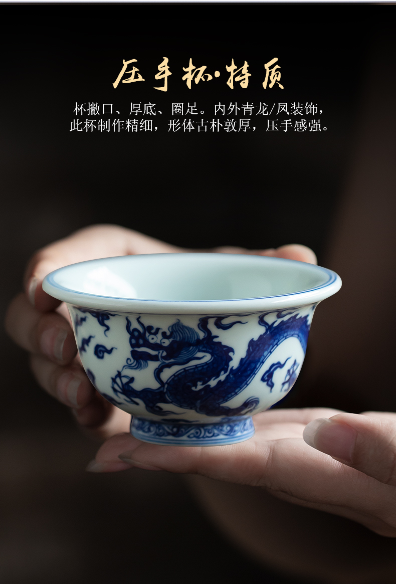 Jingdezhen blue and white longfeng grain pressure hand a cup of pure manual hand - made master cup single CPU archaize sample tea cup kung fu tea set