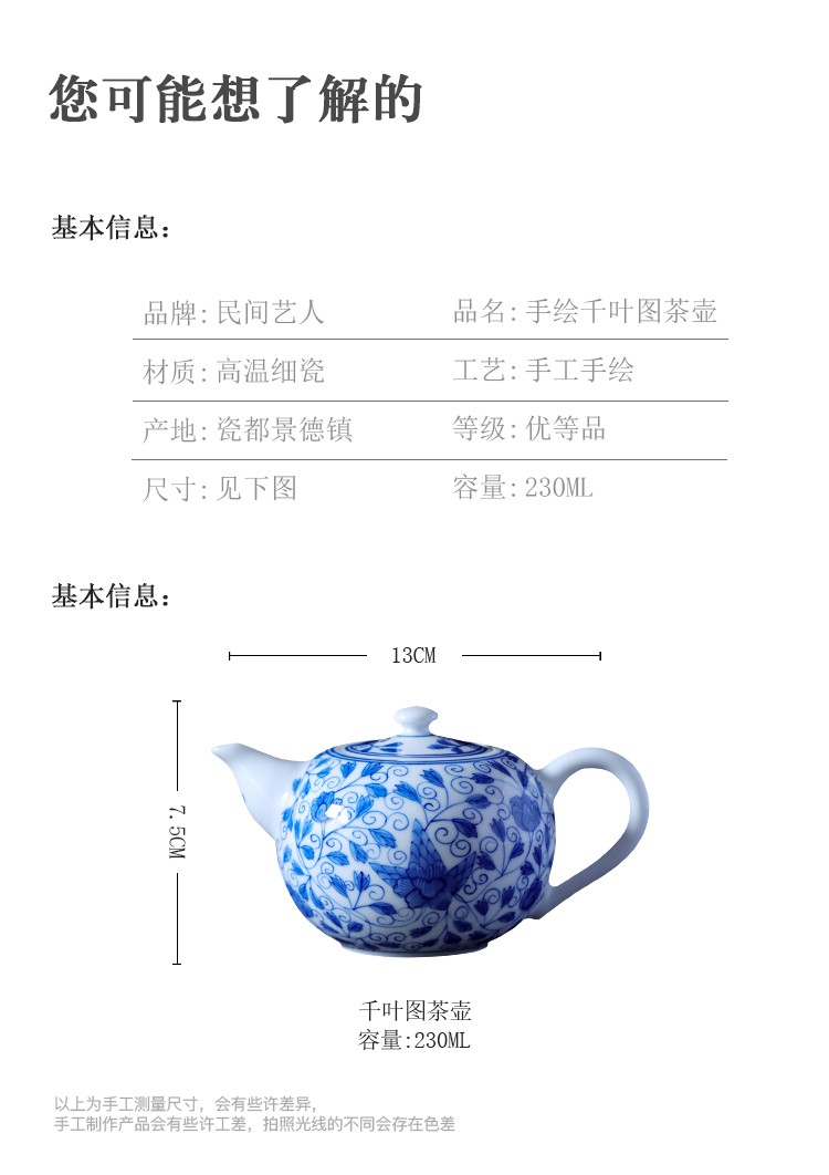 Jingdezhen blue and white hand - made ceramic chiba figure teapot single pot home of kung fu tea tea, single pot