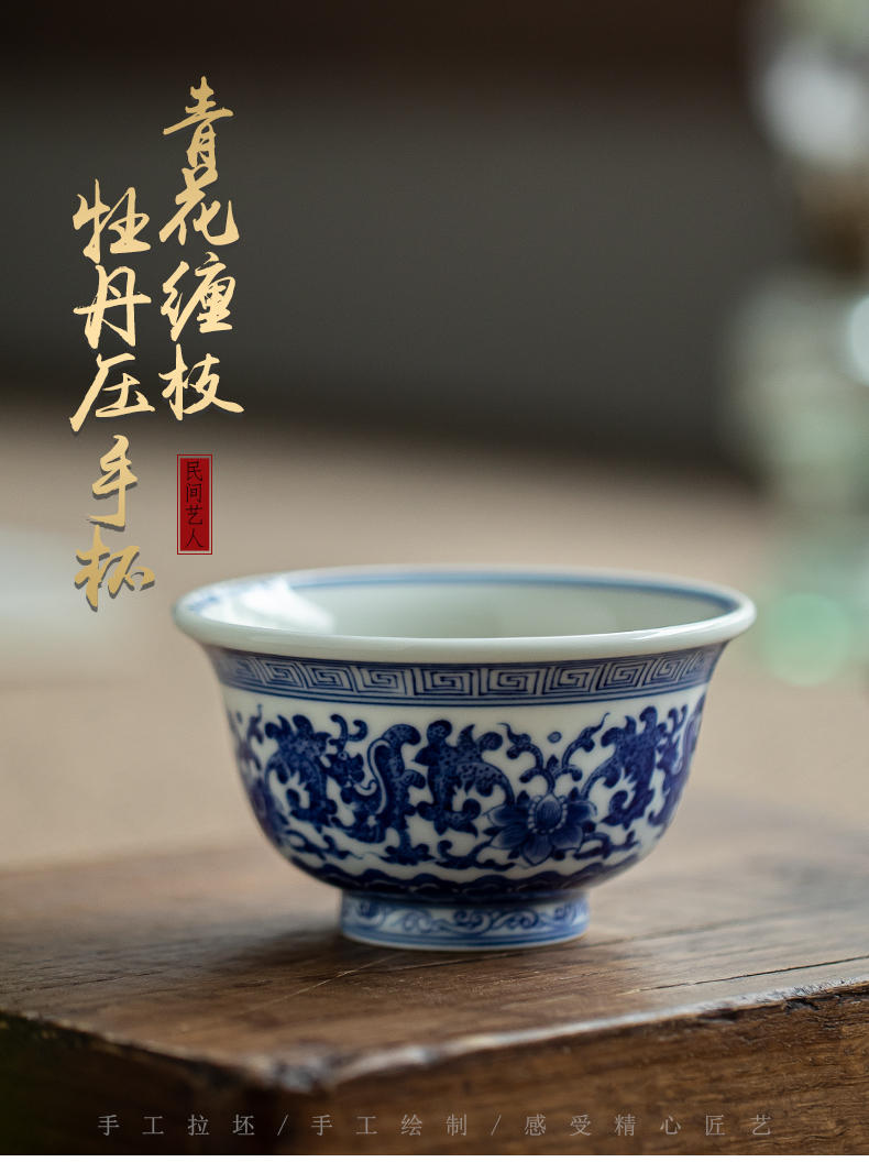 Blue and white pure manual master cup yongle bound lotus flower peony pressure hand cup single CPU jingdezhen kung fu tea bowl