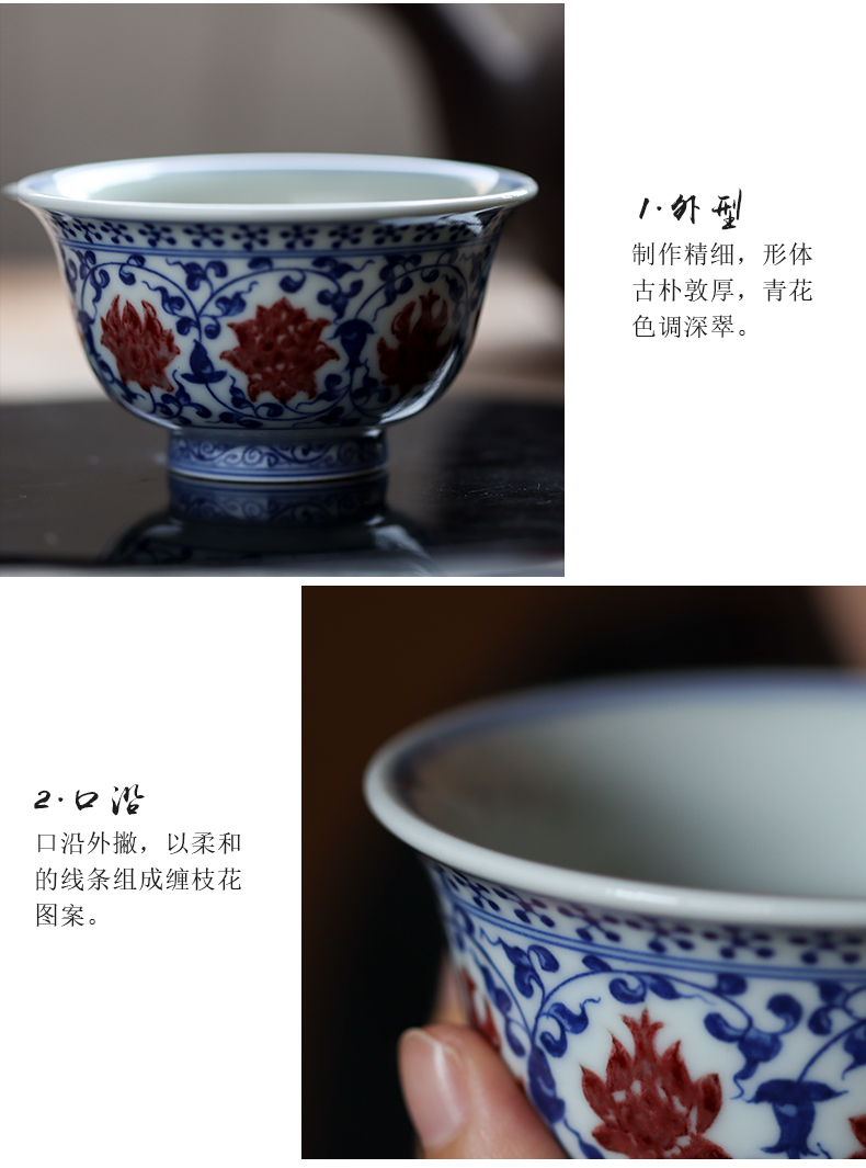 Blue youligong spends pressure hand of jingdezhen pure manual master cup kung fu teacups hand - made ceramic bowl
