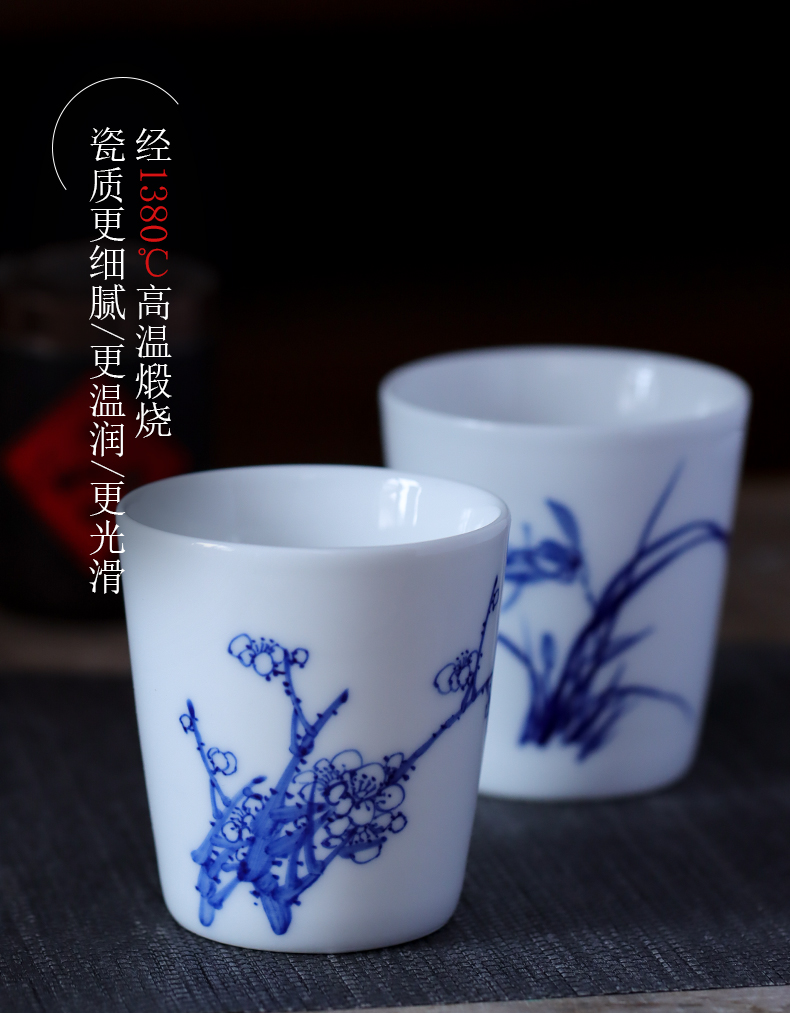 Jingdezhen blue and white by patterns of hand - made straight small bowl ceramic cup kung fu tea tea tea cup