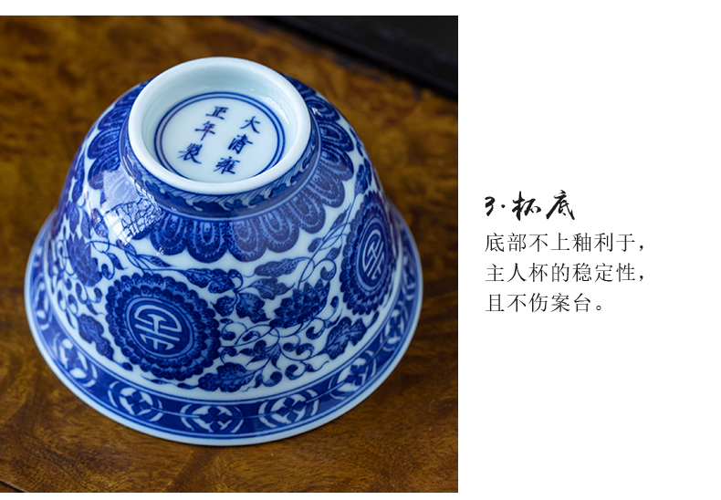 Pure manual master cup of jingdezhen ceramic kunfu tea sample tea cup hand - made personal cup single cup bowl of blue and white porcelain