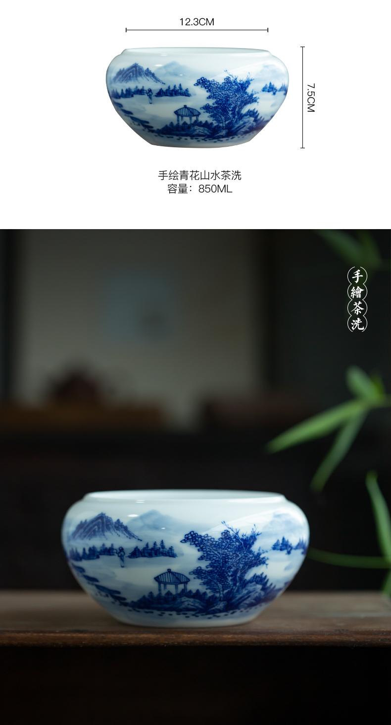 Blue and white landscape tea folk artists hand - made ceramic kung fu tea cups to wash bath home large tea accessories