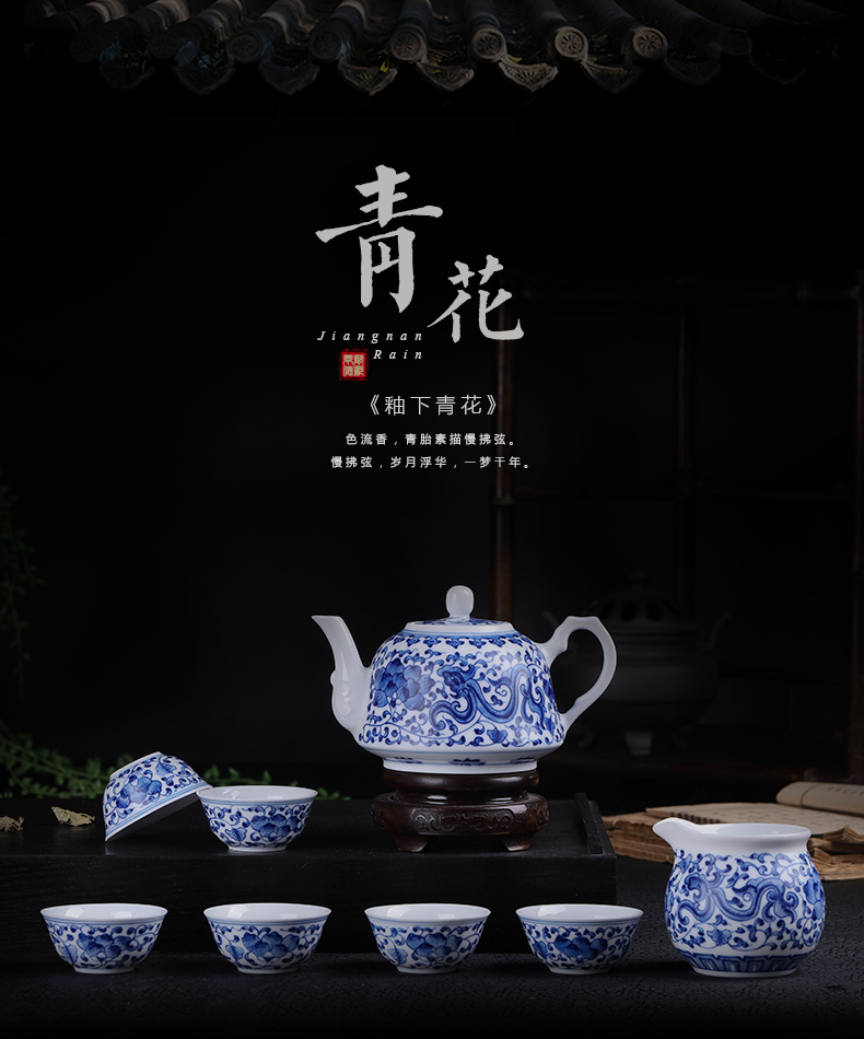 Jingdezhen hand - made kung fu tea fair ceramic teapot household travel blue and white of a complete set of tea set tea service