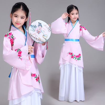 Children's Tang costume girl's costume, immortal costume, guzheng, performance, costume, princess, Hanfu, portrait dress.