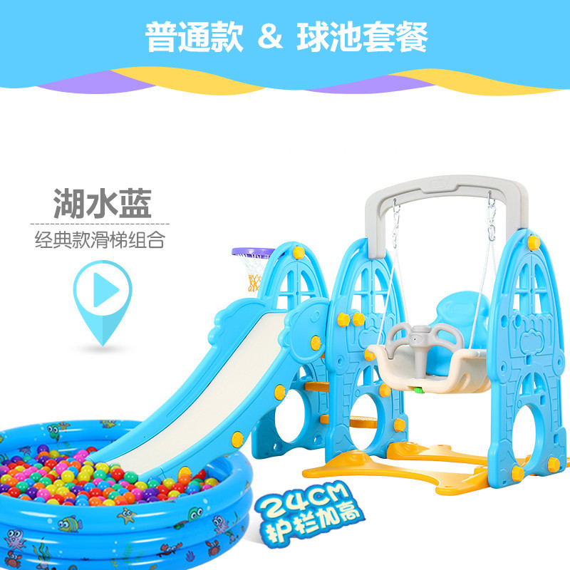 Special fence blue three-in-one + ball pool +300 balls