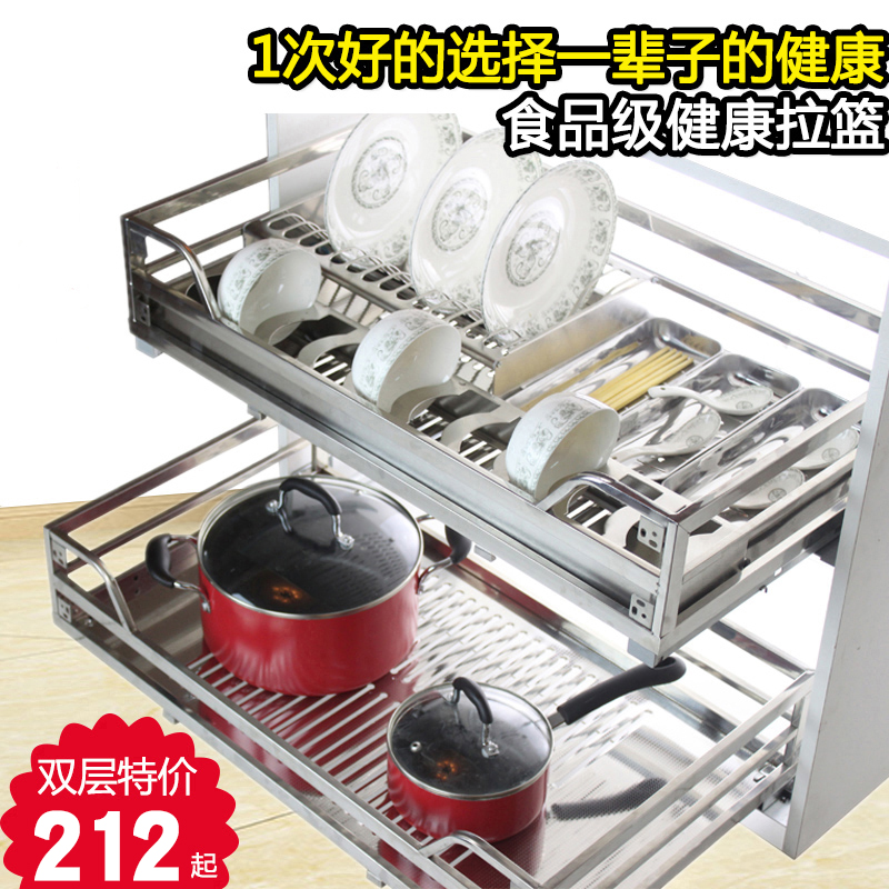 Sakura pull basket kitchen cabinet stainless steel 304 double bowl pull basket d&ing hydraulic shelf seasoning  sc 1 st  ChinaHao.com : hydraulic kitchen cabinets - Cheerinfomania.Com