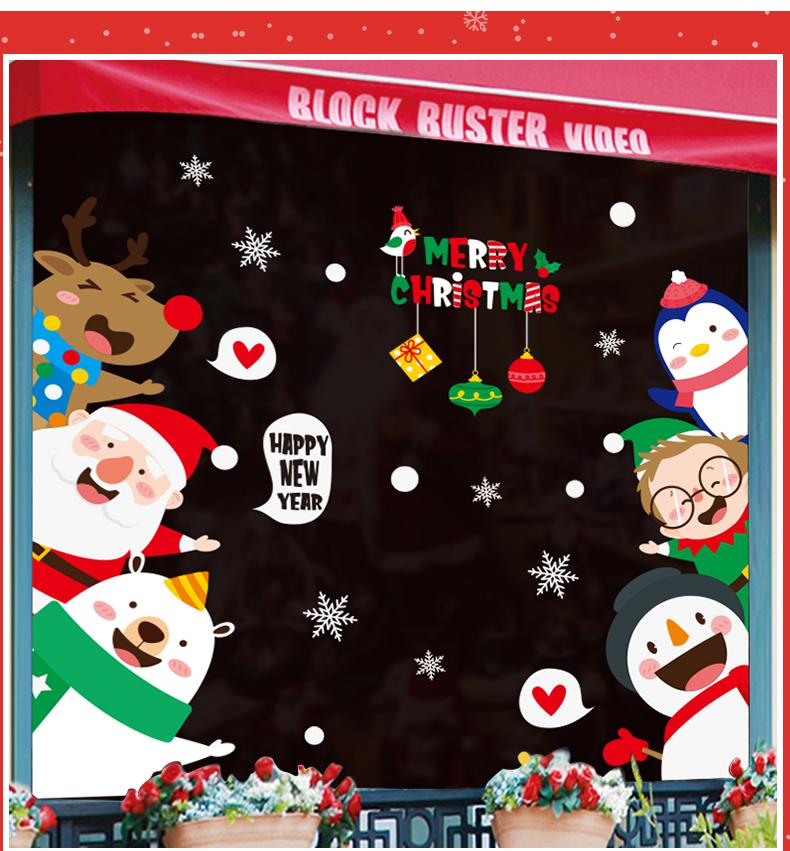 圣誕節裝飾幼兒園卡通櫥窗貼飾節日場景布置商超門店布置用品貼紙貼紙墻貼hj2422506