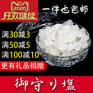 Purification crystal bracelet big grain natural authentic Japanese royal salt elixir crystal degaussing bowl box