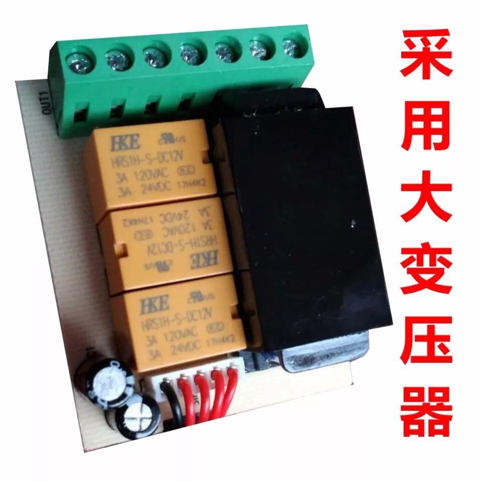 中央空调液晶温控器空调三速开关控制面板通风机盘管温控制器线控器详细照片
