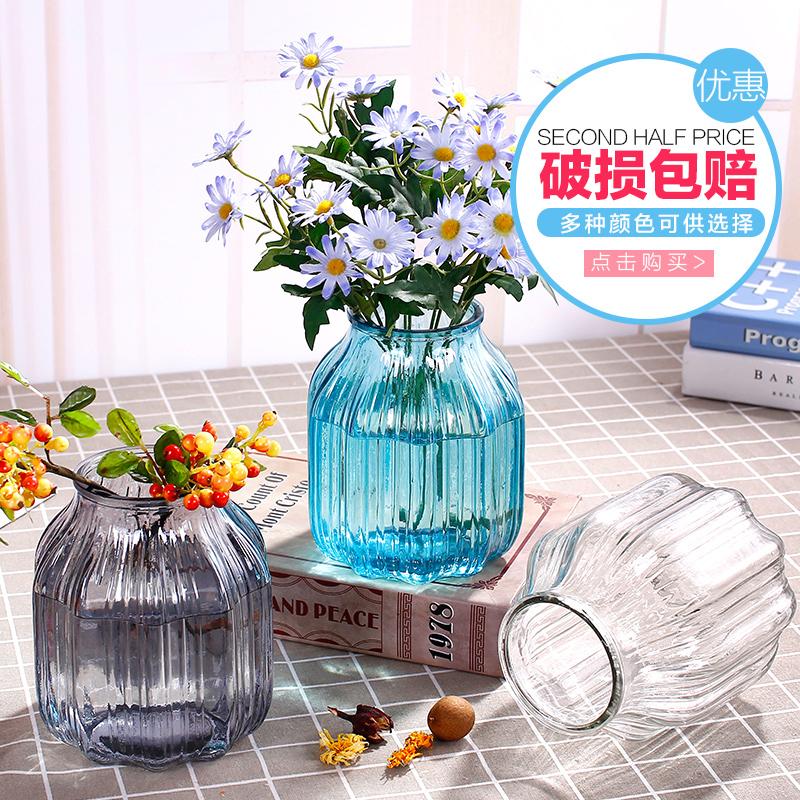 【 каждый день специальное предложение 】 европейский цветы бутылка сухие цветы стекло цветок прозрачный сельская местность творческий cциндапсус золотистый гидропоника цветочная композиция бутылка