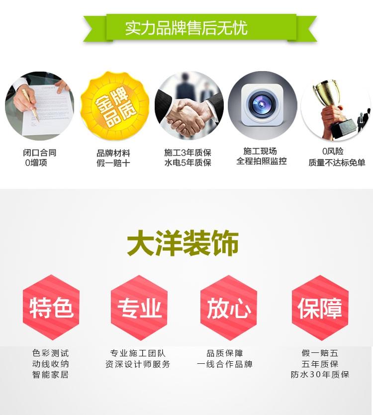 深圳大洋装饰画室 商铺 装修设计施工整体方案风格定制一体化服务
