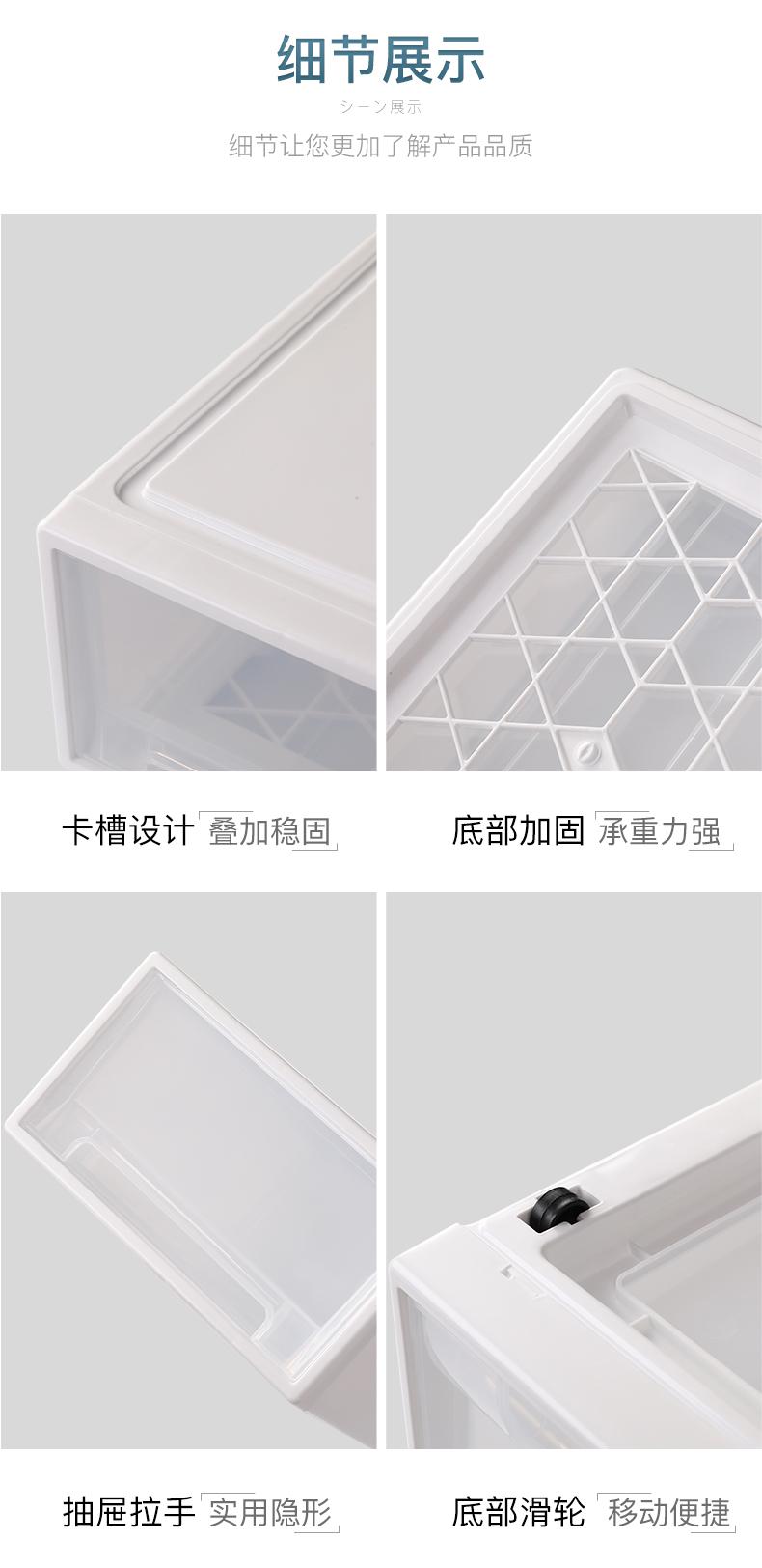 星优衣服收纳箱抽屉式塑料家用零食玩具收纳盒衣物储物柜子整理箱详细照片