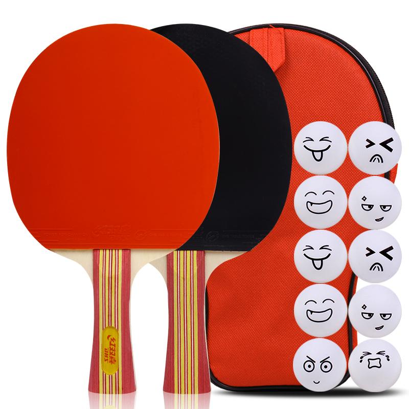 红双喜乒乓球拍2只装双拍学生初学兵乓球拍正品直拍横拍成品拍
