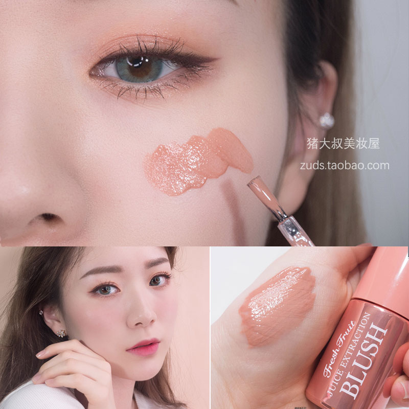 Usd 24 38 Skinfood Liquid Blush Women S Net Red Lipstick Fixed Makeup Tanning Red Powder Nude Make Up Natural Moisturizing Bright Skin Tone Apricot Color Wholesale From China Online Shopping Buy Asian