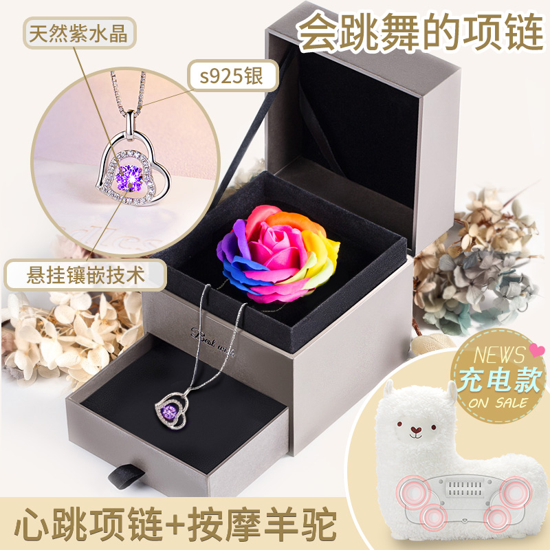 Heartbeat Necklace + Massage Alpaca (Rechargeable) [520 Set]