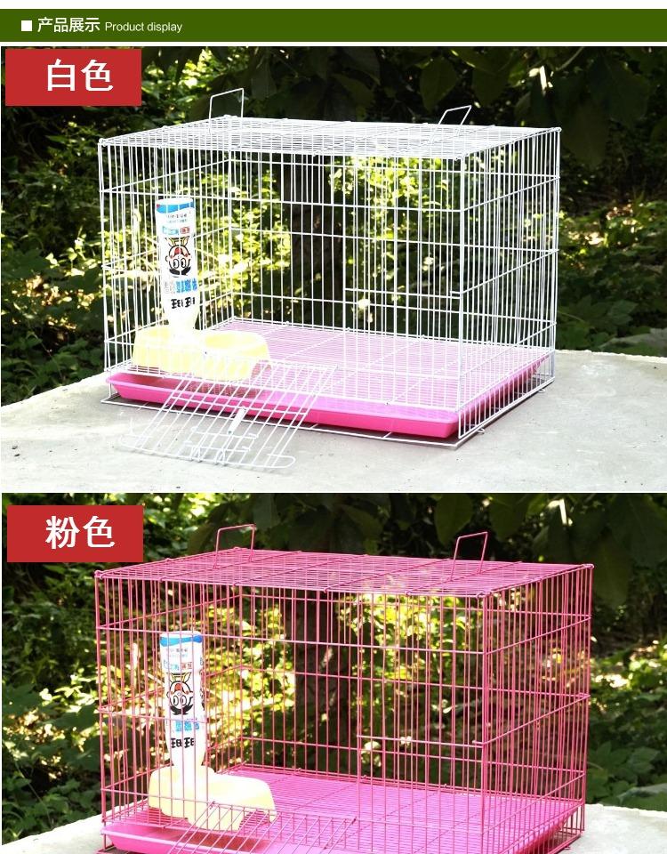 兔子籠兔籠子 豚鼠籠 鬆鼠籠 寵物籠 大號 特大號兔籠